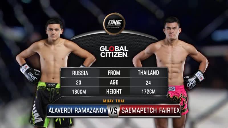 ONE Alaverdi Ramazanov vs. Saemapetch Fairtex   November 2018   FULL FIGHT