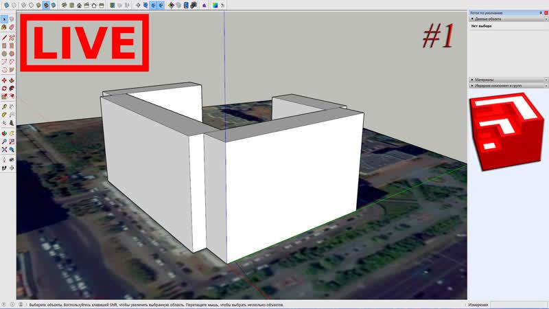 🔴 Модели домов для игры. / Models of houses for the game. 1
