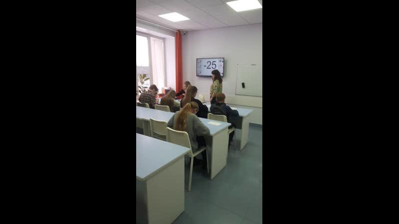 Live Школа скорочтения IQ007 г. Златоуст