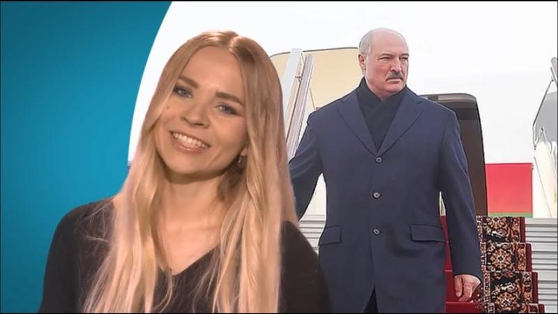 Нем блогер Лукашенко берегись Европы смотреть онлайн без регистрации