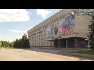 Вам решать. О необходимости храма Александра Невского спросят жителей Ульяновска