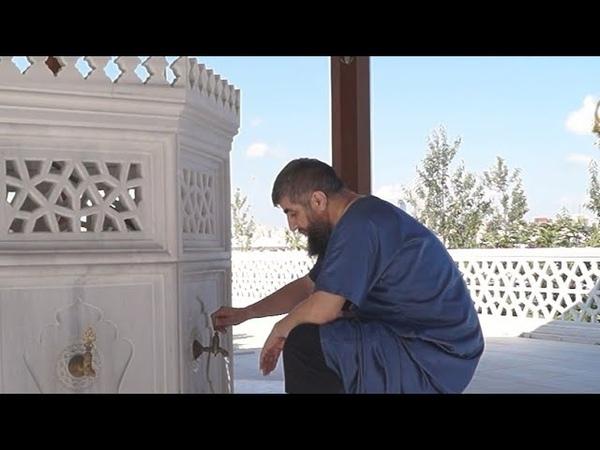 Как совершал омовение Пророкﷺ Абдуллах Костекский малое омовение Пророка Мухаммадаﷺ пошагово зикры