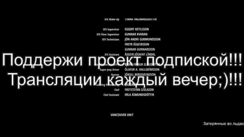 Live К1Н0ТЕАТР online
