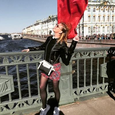 Екатерина Ерофеенко