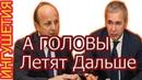 ИНГУШЕТИЯ НОВОСТИ ДНЯ В Ингушетии два министра написали заявления об отставке