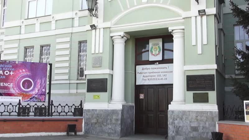 2018 РГО Геодиктант