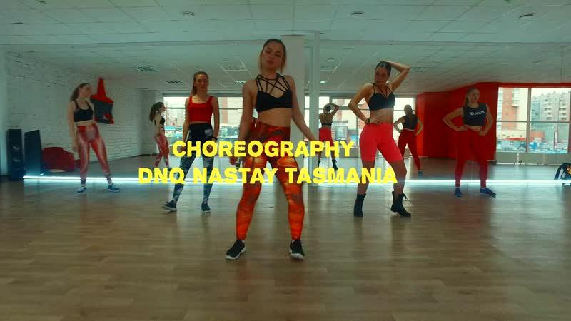 DANCEHALL | студия танцев FANCY BODY