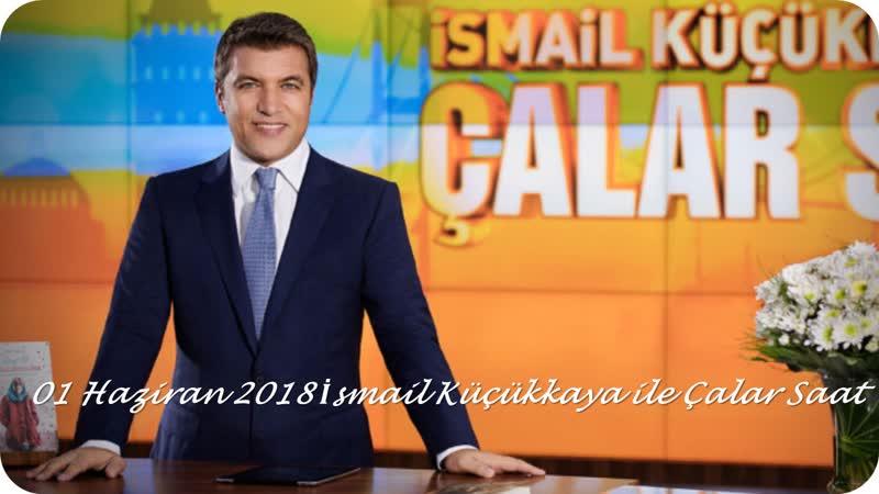 1 Haziran 2018 İsmail Küçükkaya ile Çalar Saat-01