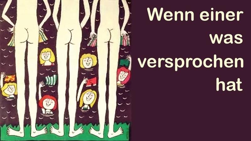 Wenn einer was versprochen hat 1976 German DDR kid's comedy
