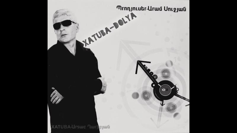 XATUBA - DOLYA Хатуба Доля воровская