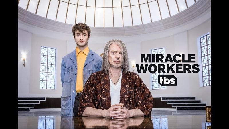 смотреть сериалы 2019 года которые уже вышли ЧУДОТВОРЦЫ Русский трейлер 2019