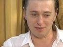 Безруков Саша Белый — вдребезги разбитый человек больше он никогда не поднимется