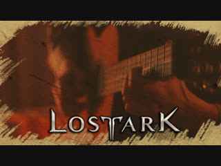 Lost Ark — Main Theme (Leonhart) — Cover by FunPay & Dryante