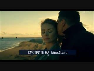 ''МАЖОР'' 3 сезон (2018) Анонс 13 серии. (эфир от 12.11.2018)