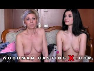 Настоящие мама и дочь на порно кастинге вудмана (alice nice, инцест, реальное, incest, mom, daughter, woodman, small tits, milf)