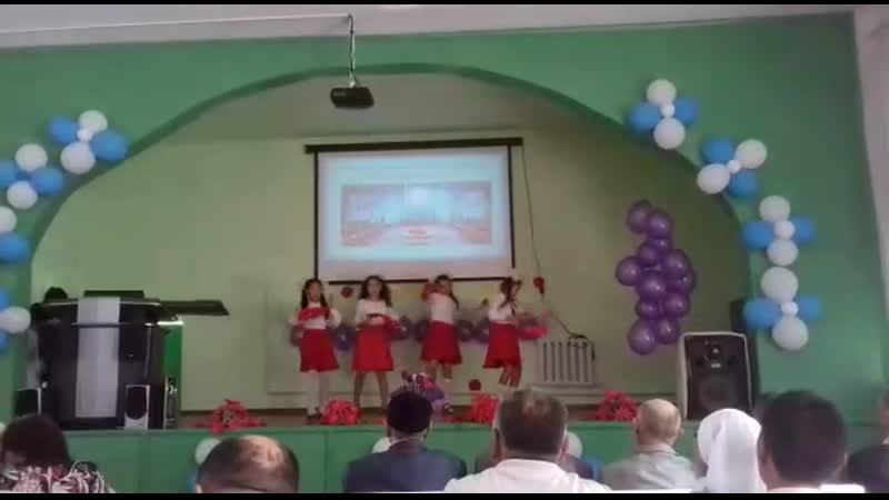 архив Жанерке,Мөлдір,Қарақат,Қарақат