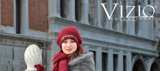 c9b1e8f56f4 Женские итальянские шапки купить в Москве