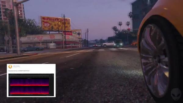 GTA 5: сигнал спейсдокера расшифрован спустя 3 года! Что в послании?! (Тайны GTA 5)