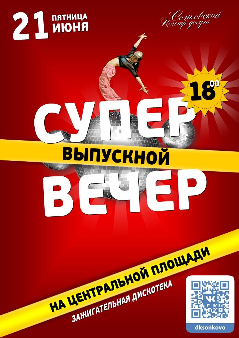 https://pp.userapi.com/c851136/v851136720/13cb53/ak7PO4hpCec
