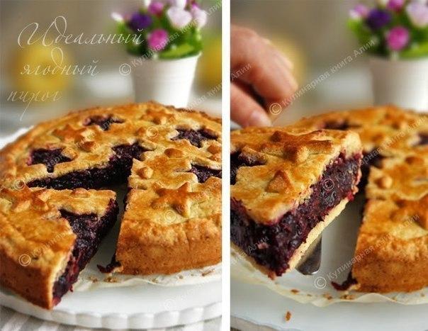 Самый вкусный ягодный пирог!