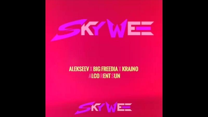 Alekseev x Big Freedia x Krajno - Alco Rent Sun