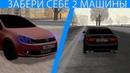 RPBOX | Зима пришла - розыгрыш автомобиля Lexus IS350