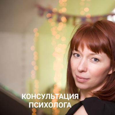Дина Укрюкова