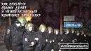 Козицин и Алтушкин превращают Урал в горячую точку ЧТОПРОИЗОШЛО No215