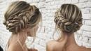 Saç ve Örgü Ters Örgülü Topuz Yapimi