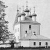 Казанский храм г. Серпухова