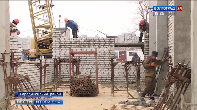 В Россошках строят новую школу