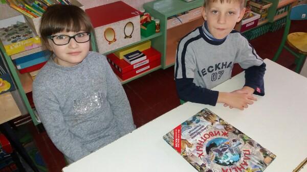 Донецкая республиканская библиотека для детей, внестационарный отдел, детям о природе, в мире животных