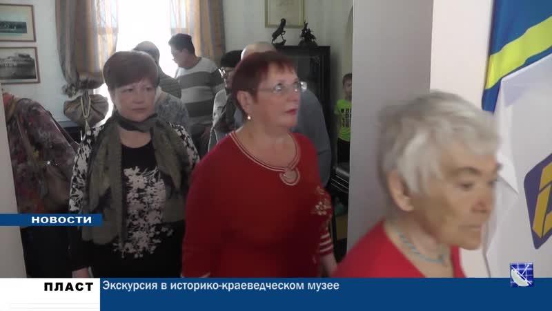 ПЛАСТ В краеведческом музее прошла экскурсия, для для гостей из г. Екатеринбург.