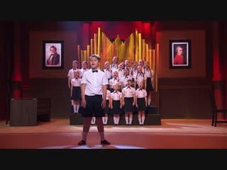 Песенка про пенсию (Детский хор «Слава Богу, ты пришел!»)