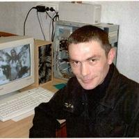 Сергей Кусакин