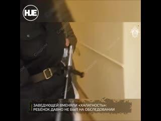 В Кирове отпустили врача, проходившего по делу о малышке, замученной матерью голодом