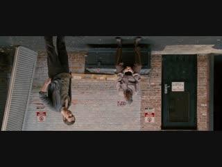 Төрт көзіміз түгел (2009)