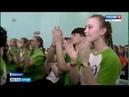 Сюжет ВЕСТИ АЛТАЙ Как в Барнауле проходили мероприятия, посвященные воссоединению Крыма с Россией