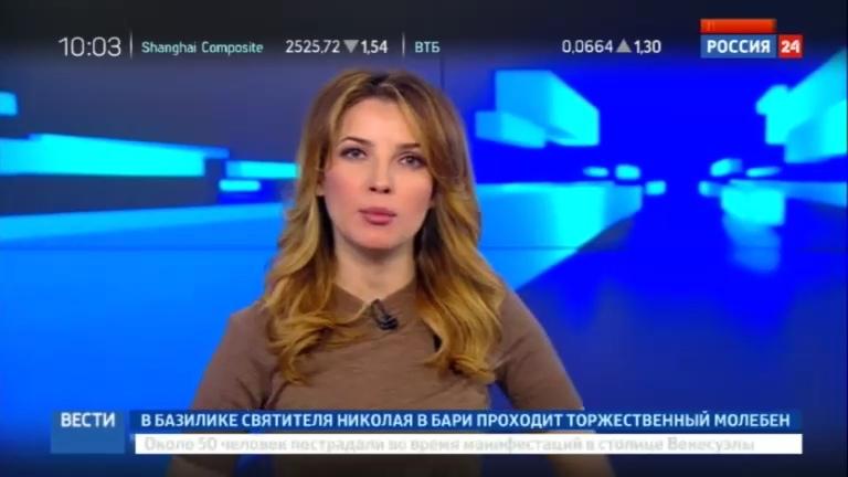 Новости на Россия 24 • В Японии мужчина с ножом и битой напал на прохожих, 10 человек ранены