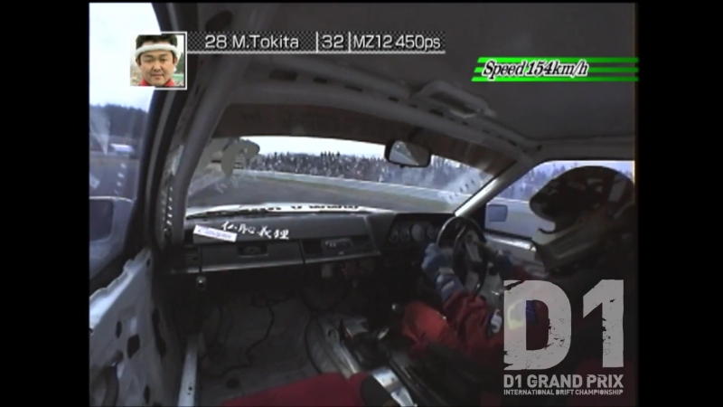 D1GP 2006 Rd.2 at Sportsland Sugo 2.