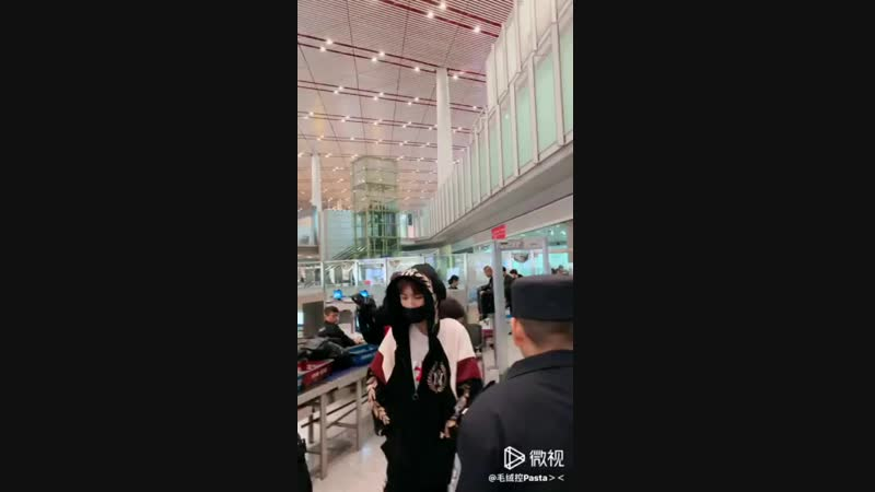 241018 Ling Chao @ PEK airport departure
