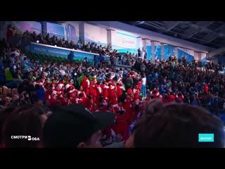 Как универсиаду в Красноярске осветили федеральное ТВ и интернет СМИ