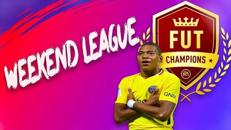 FIFA19 | PS4 | 🔥Weekend league 🔥| общаемся | Состав без доната