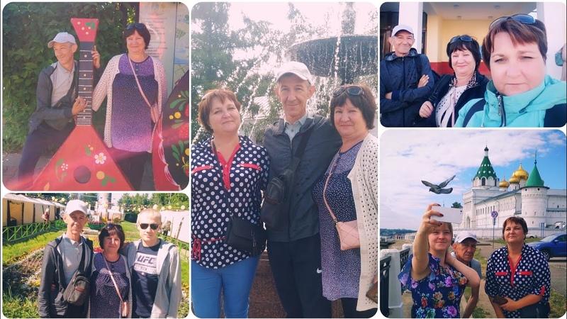 Гости из Крыма в Костроме