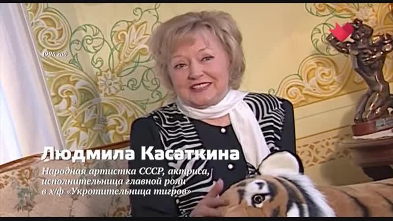 Тайны кино (Цирк в советском кино)
