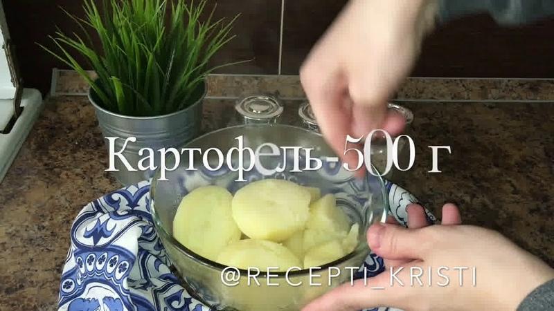 Блюда для перекуса • Чуду с картофелем, сыром и зеленью