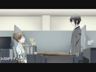 Jingai-san no Yome 1 серия русская озвучка Shoker / Невеста нелюдя 01