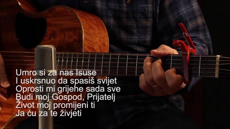 The Salvation Poem in Croatian (Hrvatski)
