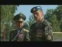 45 полк Спецназ ВДВ