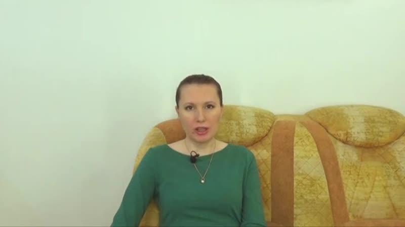 Планирование жизни на год - Беседа 31 с Валентиной Когут
